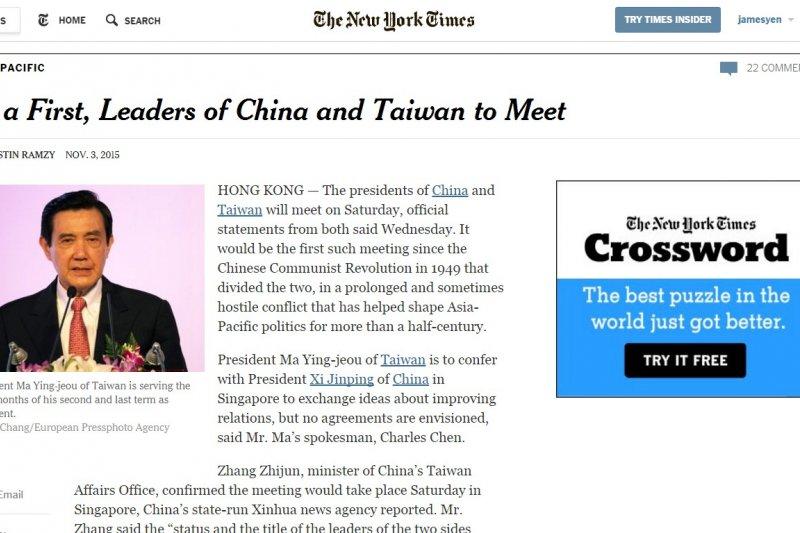 《紐約時報》對馬習會的報導(取自網路)