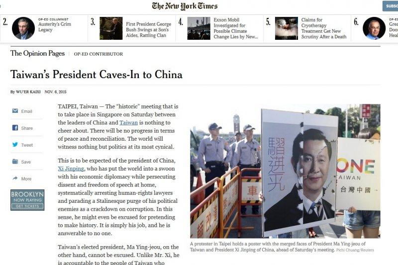 美國《紐約時報》6日刊出吾爾開希的社論。(取自網站)