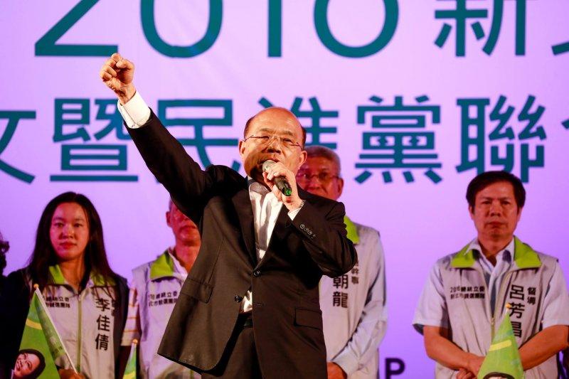 前行政院長蘇貞昌。(取自臉書)