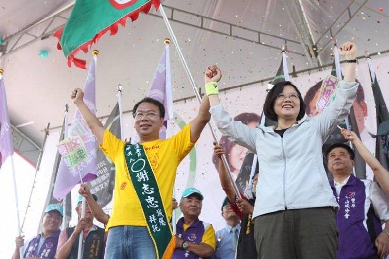 馬習會後,民進黨總統參選人蔡英文馬不停蹄在中台灣輔選。(取自蔡英文臉書)