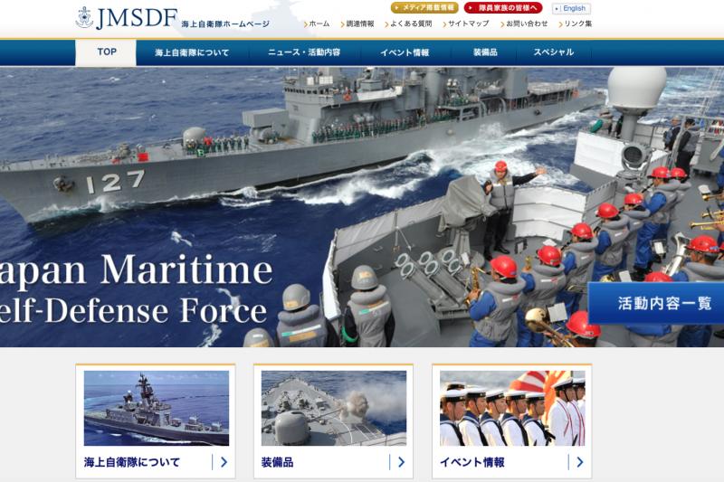 在新安保法公布生效之後,《產經》擔憂日本的海上自衛隊未來可能捲入南海爭端。