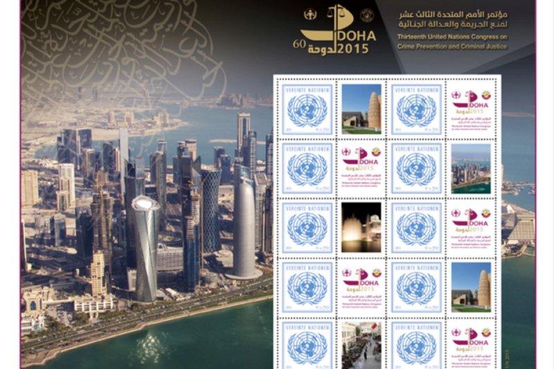 第13屆聯合國預防犯罪大會郵票,以卡達首都杜哈為特點。(圖/unstamps.org)