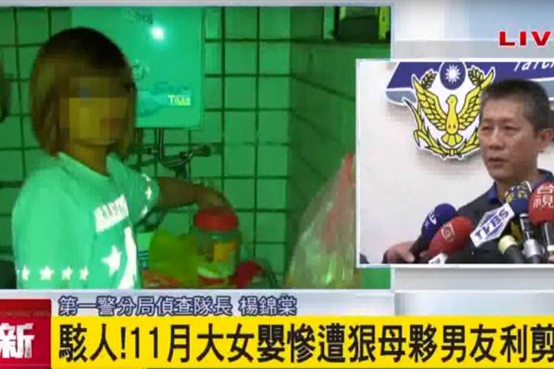 蘇姓女子與男友涉嫌殺嬰分屍。(取自三立新聞台)
