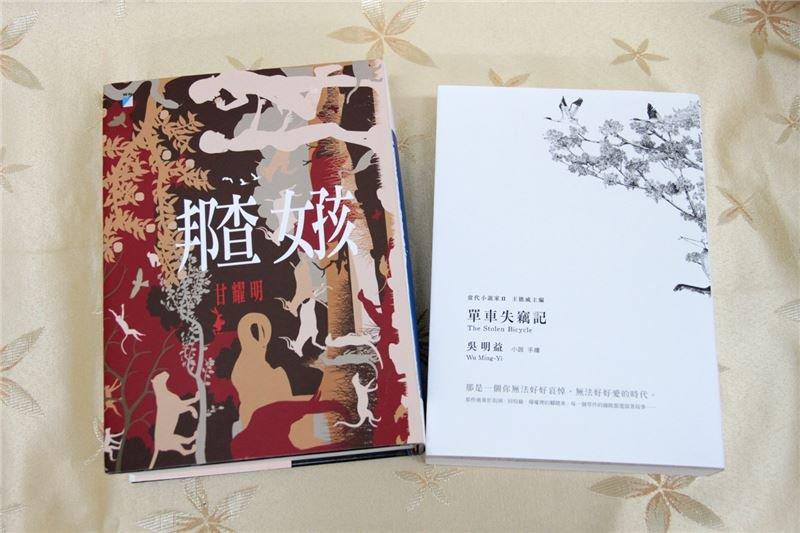 圖書類長篇小說金典獎,由吳明益《單車失竊記》與甘耀明《邦查女孩》並列奪冠(取自文化部)