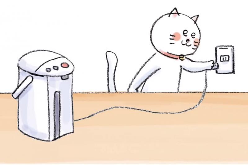隨手拔插頭,也可以省電喔!(圖/関西電力株式会社@youtube)
