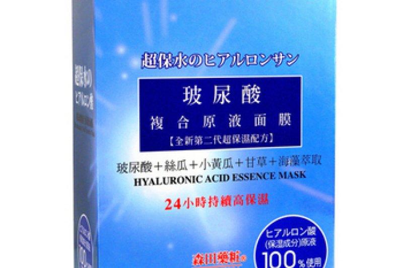 Dr.Morita森田藥粧的面膜廣告,稱24小時持續高保濕廣告誇大不實。(取自博客來網站)