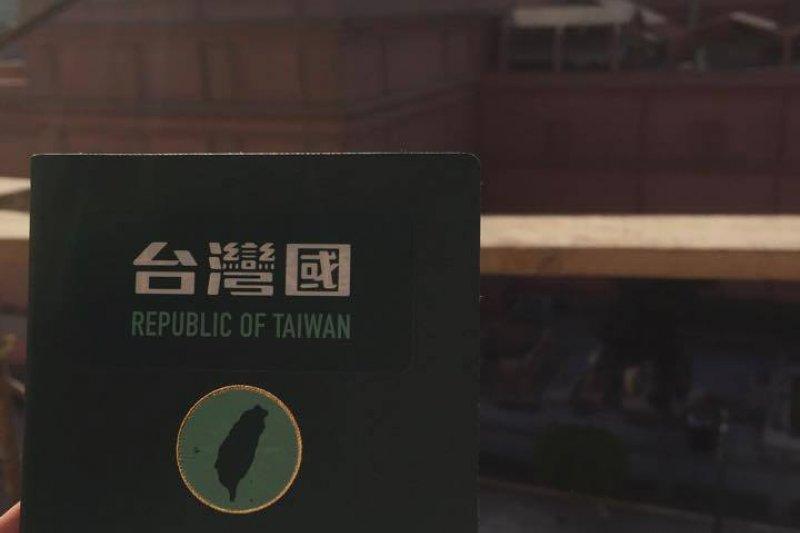 網友分享持貼有台灣國貼紙的護照,出國通關成功的照片。(取自:台灣國護照貼紙 Taiwan Passport Sticker)