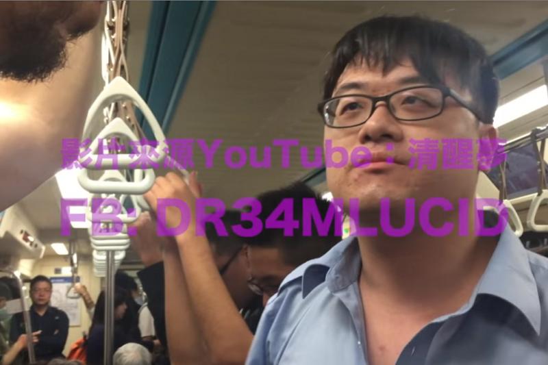 一名外籍人士和台灣女友搭捷運,竟遭一名男子惡意辱罵「垃圾」。(youtube截圖)