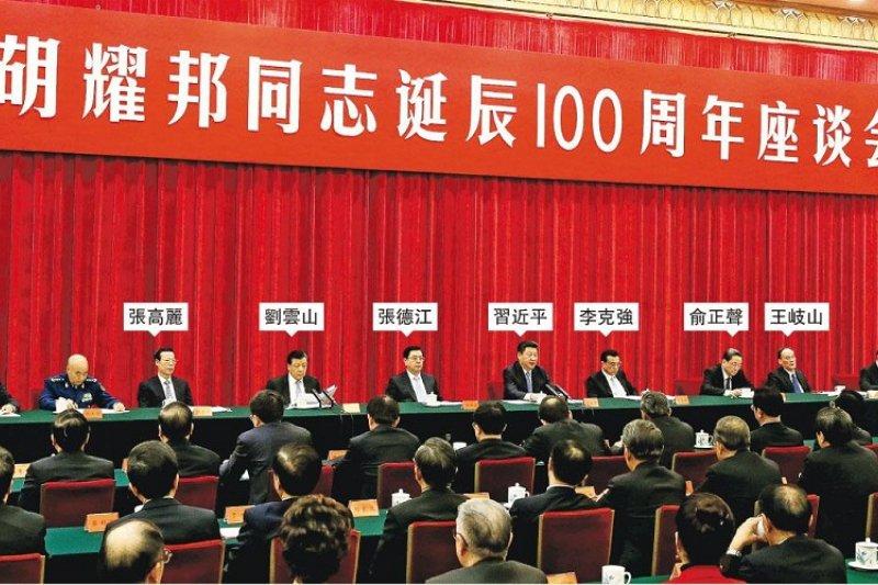 中共前總書記胡耀邦誕辰一百周年,中共中央在人民大會堂東大廳舉行 紀念座談會。(新華社)