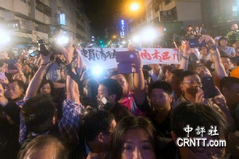 反南鐵東移自救會二十日晚間在蔡英文造勢場子抗議。(中評社)