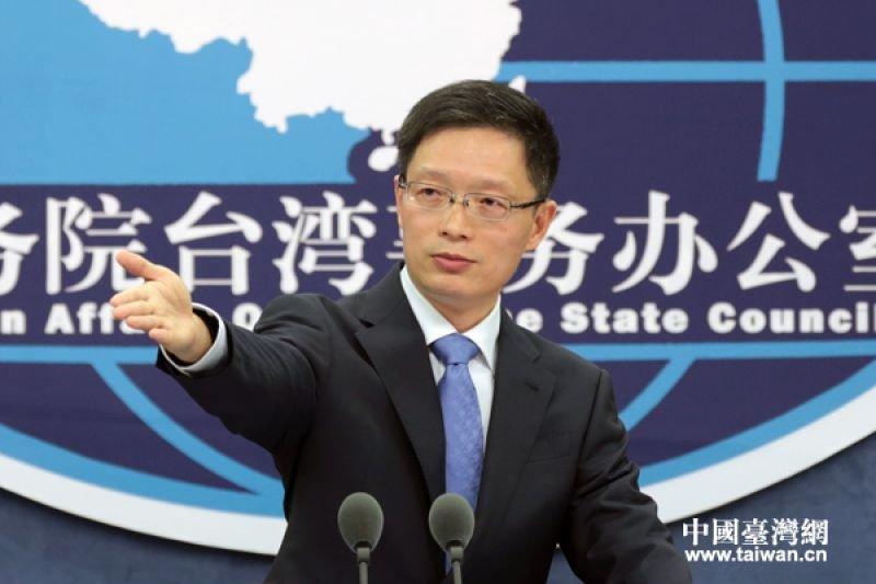 國台辦發言人安峰山(中評社)