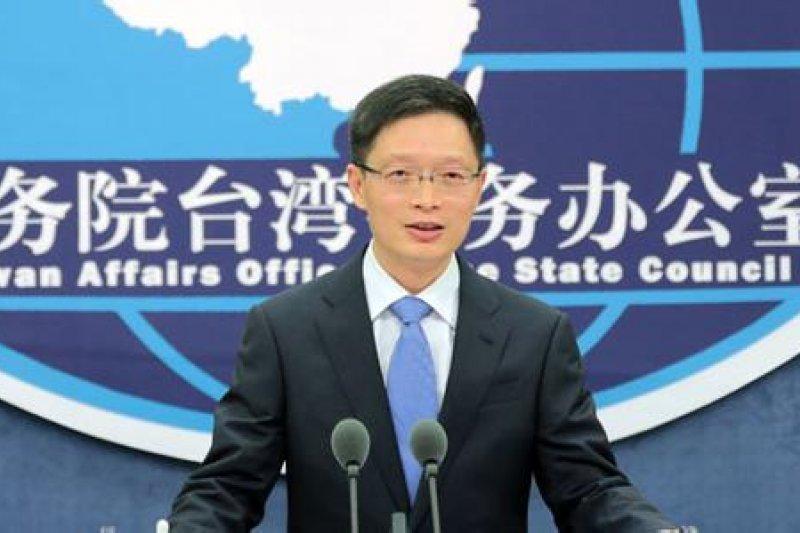 中國國台辦發言人安峰山(中評網)