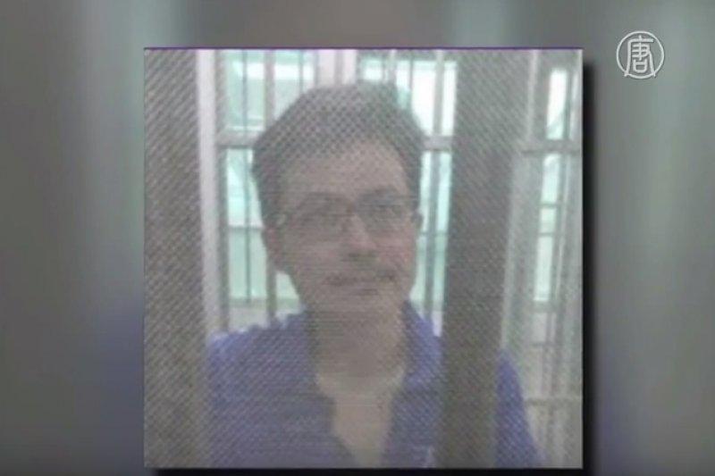 中國維權作家郭飛雄遭重判6年,3日他提出上訴。(取自影片)