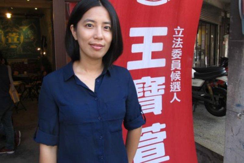 北市府秘書王寶萱表示「若用最好的善意去理解北市府的行為」,法律上、實務上有什麼辦法能讓市府好好做事?(資料照,BBC中文網)