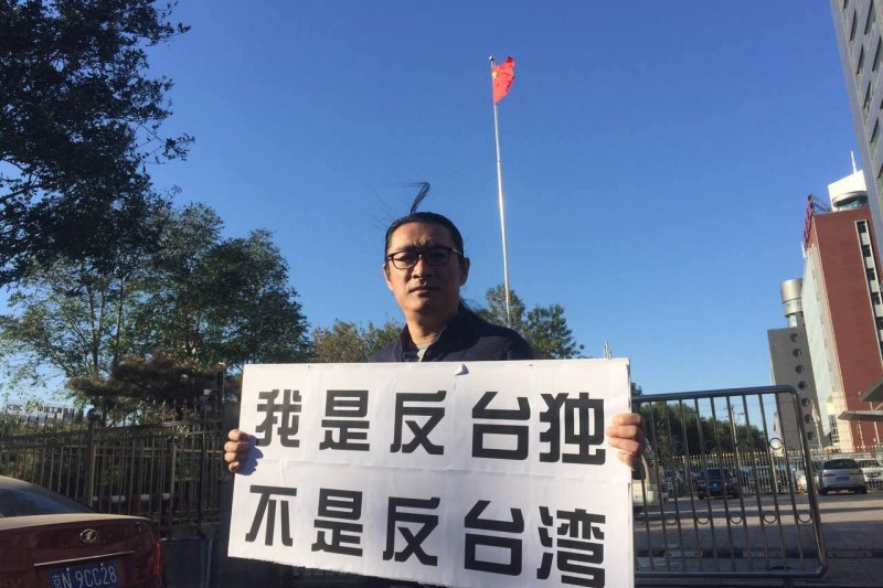作家駱以軍17日在臉書批評黃安「展現最噁心的人類行為」(取自網路)