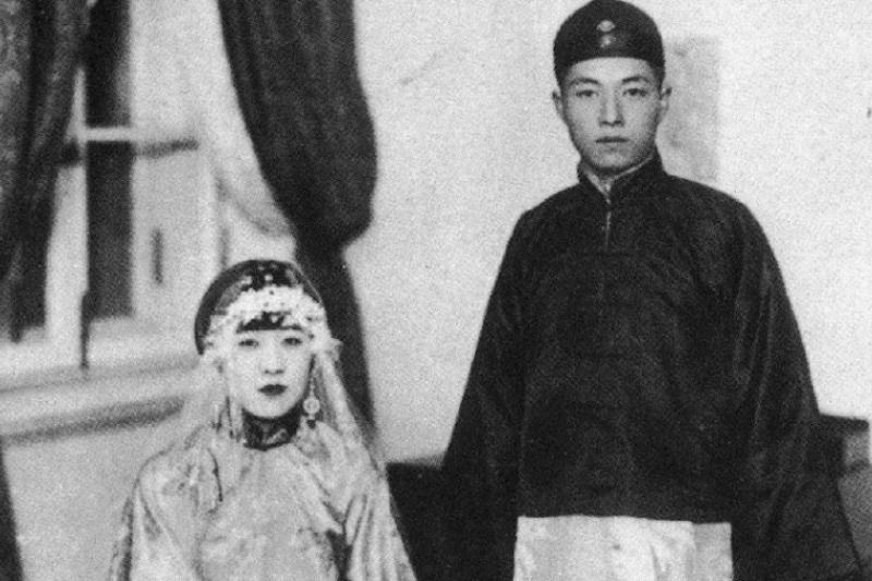 昭和二年(一九二七)於旅順與甘珠爾扎布的婚禮。(八旗提供)