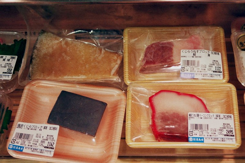 日本超市所販賣的鯨肉。