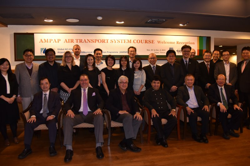 AMPAP(機場經營管理認證課程)為國際機場協會(ACI)與國際民航組織(ICAO)於全球惟一共同委託認證的訓練課程。(圖/桃園機場)