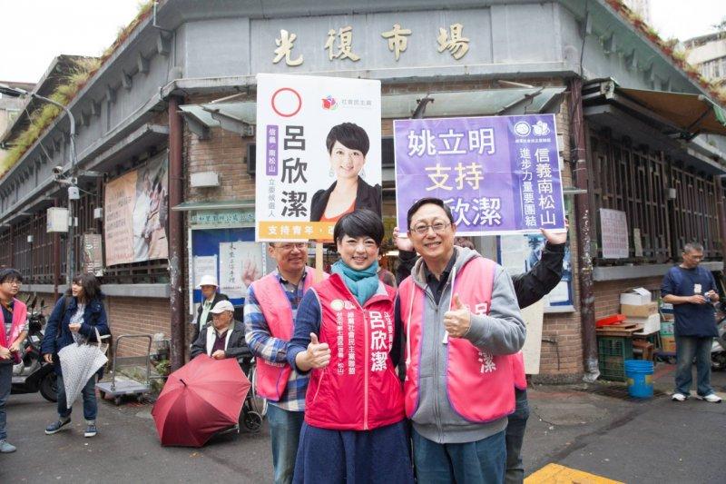 台北市長柯文哲去年的競選總幹事姚立明(右),陪同綠黨社民黨聯盟的台北市立委候選人呂欣潔掃街拜票。(綠社盟提供)