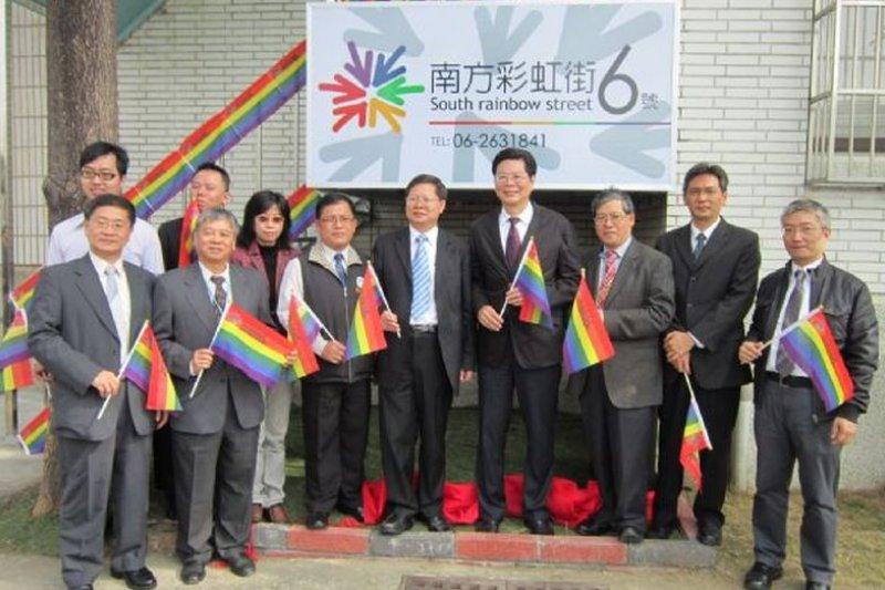 台南市首創同志健康服務中心─南方彩虹街6號(台南市府官網)