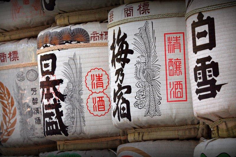 日本酒種類多,你搞得清楚嗎?(圖/coniferconifer@flickr)