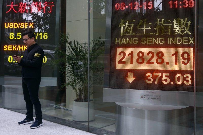 香港金融管理局11日啟動電子支票服務(美聯社)