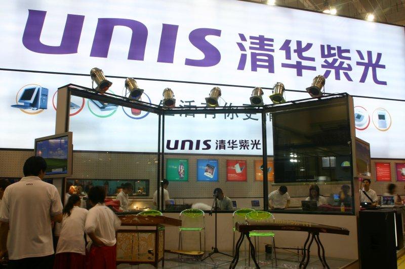 清華紫光來台入股封測企業引發國內對中資投入與購併台灣企業的討論。(取自網路)