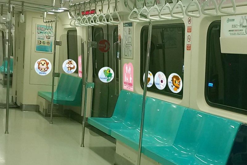 捷運不能飲食?北捷:5歲以下幼兒若有需求不會禁止(取自台北捷運)