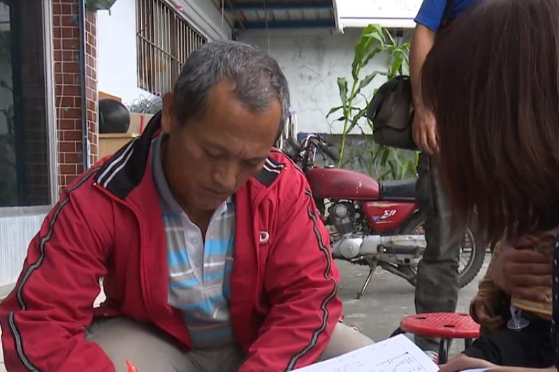 布農族人王光祿為母狩獵遭判刑,最高法院將於27日開準備庭。(截取自原視影片)