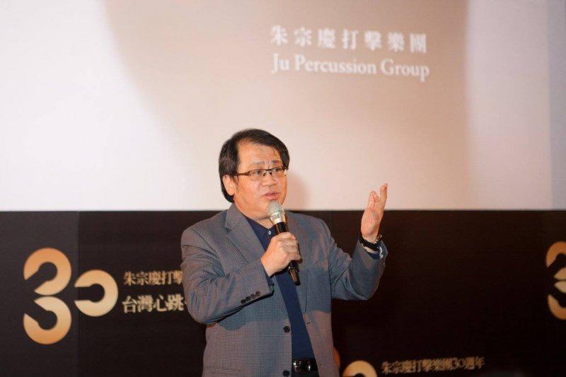 朱宗慶打擊樂團8日,在台北光點華山舉辦「親愛的你Hey Dear」首映會。(取自朱宗慶打擊樂團)