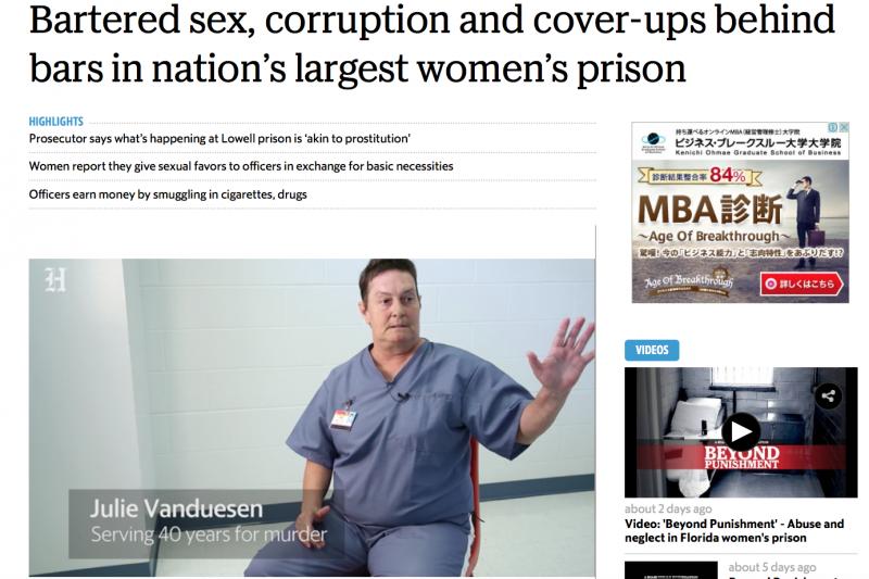 《邁阿密先驅報》揭露全美最大女子監獄羅維爾的腐敗情況。