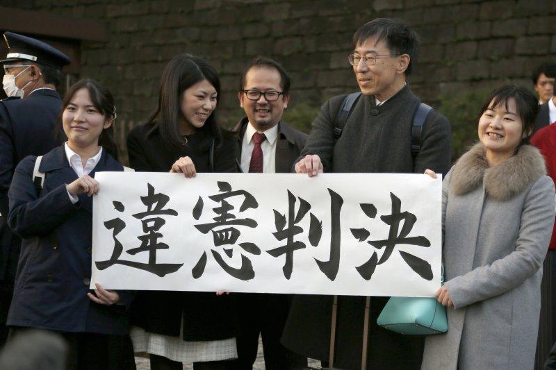 日本最高法院16日對兩起婚姻制度案件進行宣判(美聯社)