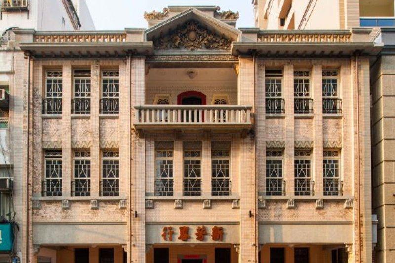 「新芳春茶行」由興富發建設花費8000萬元,請專業修復團隊,花4年修復。(取自興富發建設網站)
