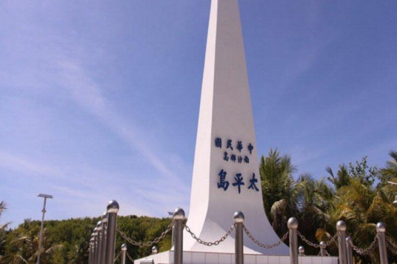 中華民國國際法學會20日呼籲總統馬英九任內親赴太平島。(取自海巡署)