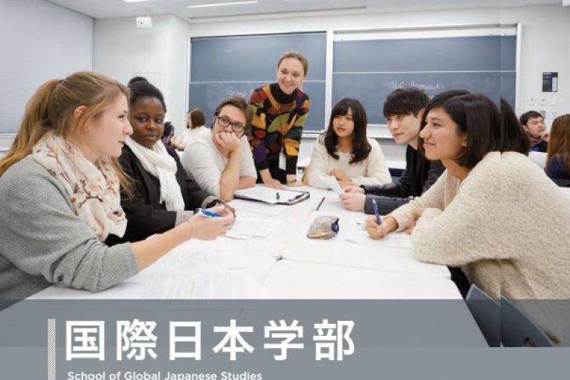 日本明治大學國際日本學院,旗下僅設有國際日本學系。(翻攝明治大學官網)