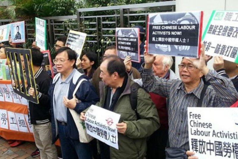 80多人在香港中聯辦門外抗議示威,要求盡快釋放被捕工運人士。(BBC中文網)