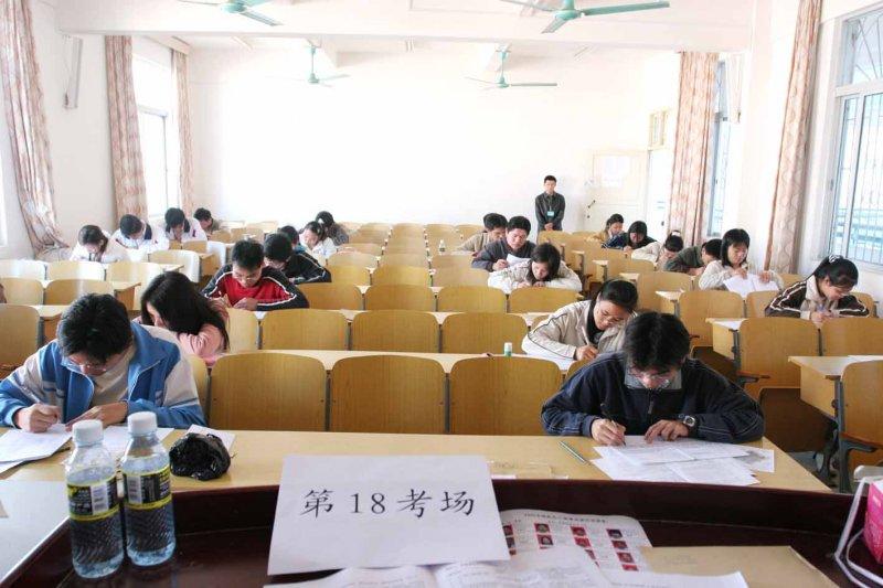 中國 考研。