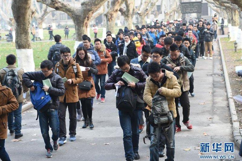 2016年12月26日,南京東南大學考場。(新華社)