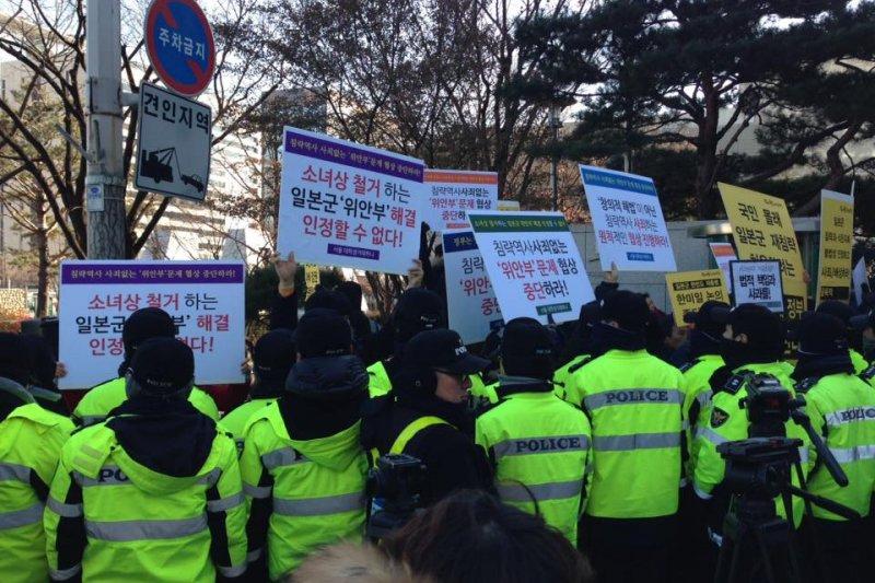 南韓大學生團體28日發起抗議,反對慰安婦問題輕易落幕。(取自大學生協同一致組織臉書)