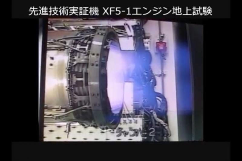心神驗證機搭載的XF5-1引擎。(翻攝Youtube)