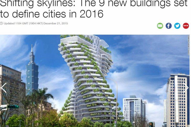 信義區豪宅的「陶朱隱園」名列CNN公布2016年最令人期待的9座新城市地標,由法國Vincent Callebaut Architectures事務所以及台灣元宏聯合建築師事務所規劃設計。(取自CNN網站)