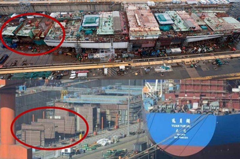 上圖為福特號興建狀況,下圖為正在大連造船廠興建的中國自製航艦。