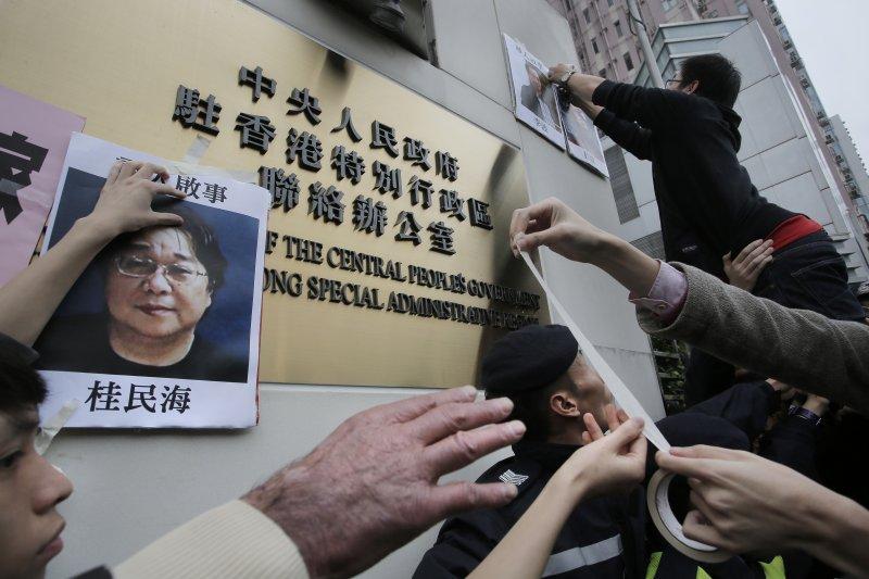 香港專賣中國政治禁書的銅鑼灣書店,近來一再傳出人員失蹤,引發各界高度關注。(美聯社)