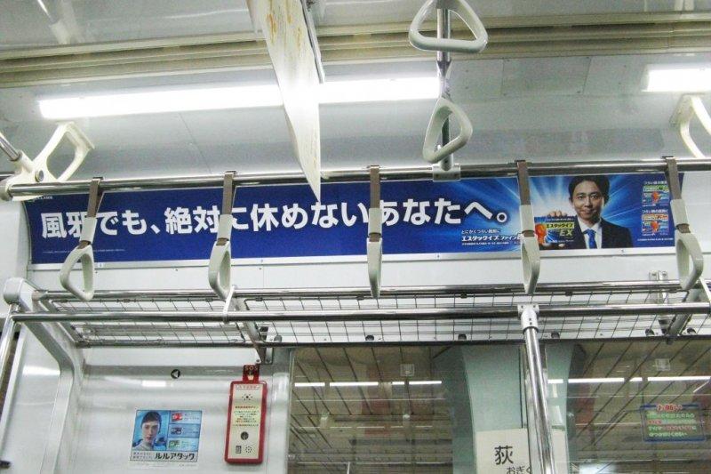從日本的感冒藥廣告,可以看出職場現象的端倪...(圖/Rocket Café)