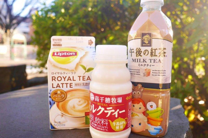 到日本旅遊時,可以到便利商店逛逛,介紹幾種必買奶茶給你!