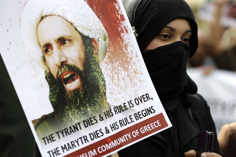 穆斯林上街抗議尼姆遭處死(美聯社)