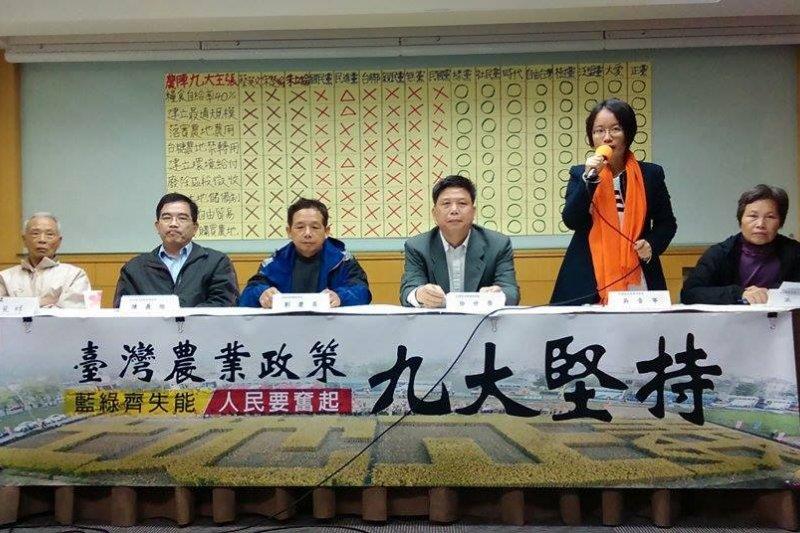 對於民進黨將保留區段徵收制度,台灣農村陣線理事長徐世榮痛批:「不論藍綠陣營,都曾將土地正義作為口。」(取自台灣農民陣線網站)