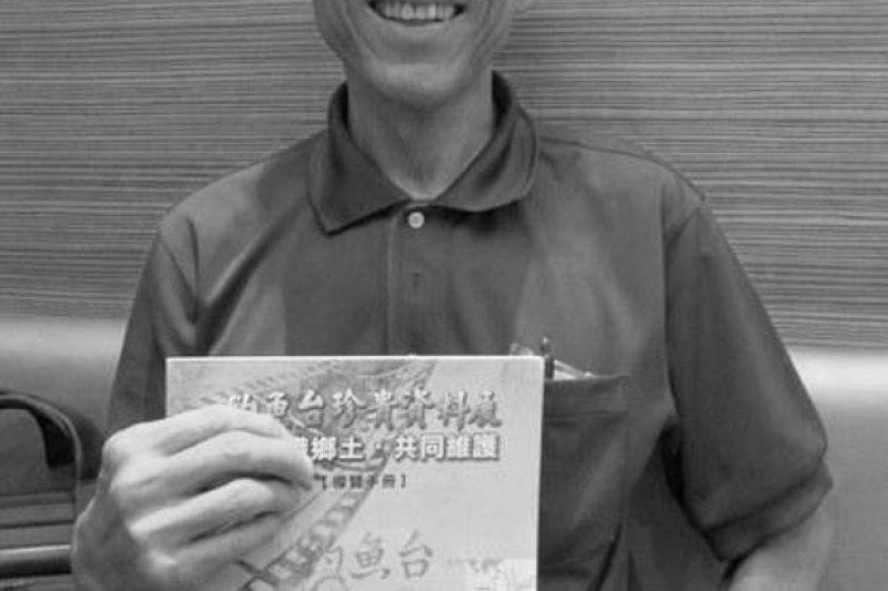 知名保釣人士、《科學月刊》創辦人林孝信的公祭將於10日上午於台南市殯儀館景行廳舉行。(中評社)
