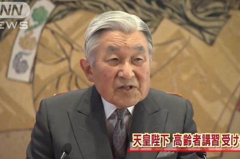 現年82歲的日本天皇於8日接受高齡者講習,並更新汽車駕照。(翻攝影片)