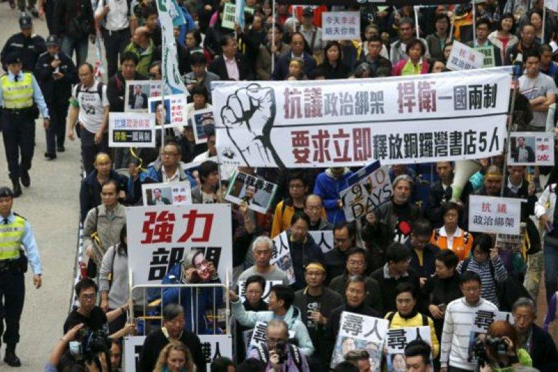 據稱由李波親自錄製的影片在民主派遊行前由親北京報章曝光。(BBC中文網)